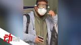 青岛崂山核酸检测3名外国人插队 官方再回应:调查后将依法处置