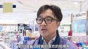 韩国媒体报道: 国庆中国游客增多, 但仍然不如以前!