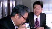 金婚:大宝开了公司,佟志借他的钱大宝还要签合同,佟志嫌麻烦