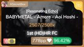 ASecretBox | BABYMETAL - Amore - Aoi Hoshi - [Resonating Echo] 1st +HDHR FC 96.4