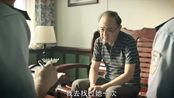 开始调查死者林慧身份,猜测前男友王良有重大嫌疑