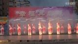 茉莉花这是四川省三台县老年大学舞蹈系,民舞专业一班演出的.