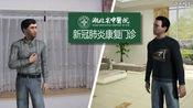 【动画】湖北开设首家新冠肺炎康复门诊 六分钟可精准检测肺功能