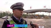 发生在忻州奇村高速口:司机醉酒开车被查 随车人员阻碍执法