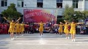 上饶市玉山县樟村镇2017年九九重阳节方村村代表队