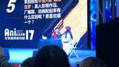 路知行漫展回答问题【第17届艾妮动漫游戏展】2018年12月30日