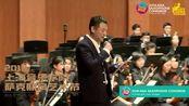 萨克斯作品世界首演《弧》演奏:文森特·大卫
