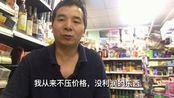 深圳开店,商场6元红牛卖4.6元,我卖6元,价格低就能取胜吗?