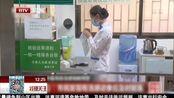 香港:夏季流感持续 已致300余人死亡