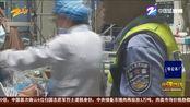 【浙江嘉兴】司机突发脑溢血 交警紧急送医(小强热线 2019年9月30日)