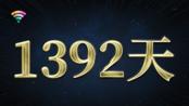 ★叶>随时记单词——111 2020-02-20-17-21 (((┏(; ̄▽ ̄)┛