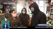 众志成城抗击疫情!哈市呼兰区:党员志愿者齐上阵 保障市民安全