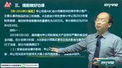 注册会计师经济法教材_注册会计师经济法复习_注册会计师经济法题型
