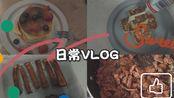 Tina's Vlog-6 | 日常 | 疫情下的石家庄 | 做饭小日常 | 路上没人 | 奶香土司条 | 港式西多士 | 酸奶松饼 | 香酥五花肉