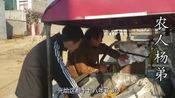 农村40岁大哥游街卖早餐,菜角油条都是5毛钱一个,真是太便宜了