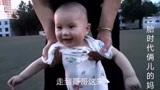 奶奶让六个月宝宝学走路,还走的有模有样,是不是有点早呢