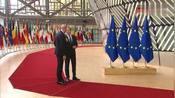 欧盟理事会卸任主席图斯克与新任主席米歇尔完成交接