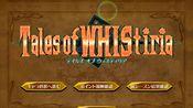 【镜光传说Tales of the Rays】卡牌游戏Tales of WHISteria 险胜局