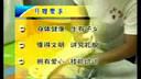 柳州哪里有月嫂培训班 柳州市月嫂培训中心