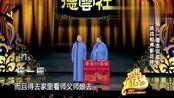 笑和贱是有区别的,岳云鹏实力表演,孙越:您这分明就是贱笑!
