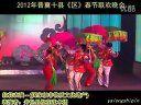 2012年晋冀十县{区}春节联欢晚会013