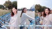 @上海交通大学 惊现马卡龙色哈啰单车??这颜色也太好看了吧!!!@哈啰校园 #踏青踏青踏青踏青