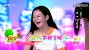 幸福账单:黄潇潇账单5000元电脑