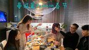 英国曼城留学生的春节-看春晚、吃芥末饺子、抽彼此的礼物