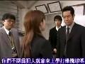 [富豪刑事-Ⅰ]_09a