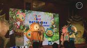 深圳电视台财经频道《经济生活》4.10_布鲁精灵
