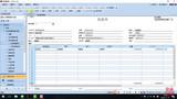 济南工程信息化教学视频(第65讲)-收款单据录入