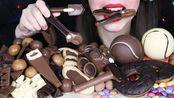 【hazelnut crush】助眠食用工具、甜甜圈、饼干和食用网球(吃的声音)禁止说话(2019年12月28日4时0分)
