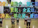 视频: 少儿街舞8岁以下组,11年8月DancingJunior街舞工作室暑假集训班期末汇报演出,达州街舞