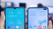 红米K30对比iQOO Neo 855版,这两款手机各有啥特点?