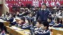 视频: 圆的认识(六年级)-徐卫国-小学数学