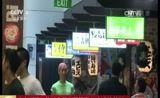 [中国新闻]澳大利亚:将对中国公民签发10年多次签证