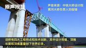 浩吉铁路三门峡黄河公铁两用特大桥航拍画面曝光!创三个世界之最