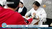 江苏首位00后捐献造血干细胞:我们可以回报社会了