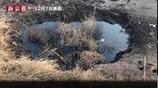 河北霸州现彩色污染坑塘追踪:已为部分村民建粪污处理设施 via@新京报我们视频