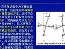 结构检验13-本科视频-西安交大-要密码到www.Daboshi.com