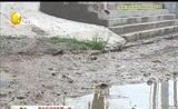 [第一时间-辽宁]朝阳市全力展开道路清淤和水毁工程修复工作