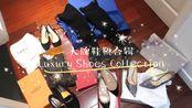 大牌鞋靴合辑|SW过膝靴Thighland|Jimmy Choo Love 85|Valentino铆钉平底鞋|Tod's乐福鞋|L.K.Bennet猫跟鞋