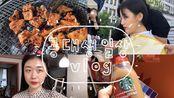 【ziolee】休学韩妹复学后的日常记录VLOG>>>健康饮食/外出觅食/咖啡/subway/星巴克