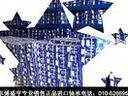北京博盛宇【nsk5.com】@48685/48620轴承48685/48620轴承48685/48620轴承%【铁M肯】