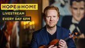 Hope@Home:0415 Daniel Hope, Sebastian Knauer & Ulrich Tukur家庭音乐会直播