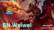 【韩服王者局打野】SN Weiwei 皇子 vs 雷克塞