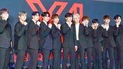 心酸!男团X1因造假案宣告解散 粉丝在公司前跪求不要解散