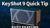 [KeyShot官方频道][机翻中文]KeyShot 9小技巧——Fuzz毛发生成器