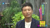 20191025.东南卫视高清.娱乐乐翻天.王洛勇采访.HDTV.1080i.H264-coldseleno