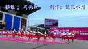 2013.05.11号湖南省第三届全民广场舞大赛-《中国范儿》